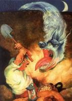 Таласым. Иллюстрация Виктора Паунова