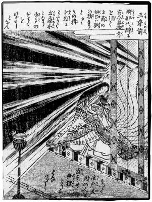 Тамамо-но Маэ (玉藻前). Иллюстрация Ториямы Сэкиэна