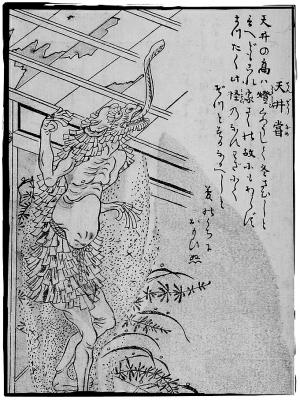Тэндзёнамэ. Иллюстрация Ториямы Сэкиэна