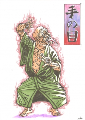 Тэ-но мэ. Рисунок Сёта Котакэ