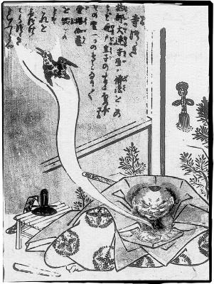 Тэра-цуцуки. Иллюстрация Ториямы Сэкиэна
