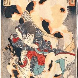 Самурай поражает трехцветную бакэ-нэко. Автор рисунка Утагава Куниёси
