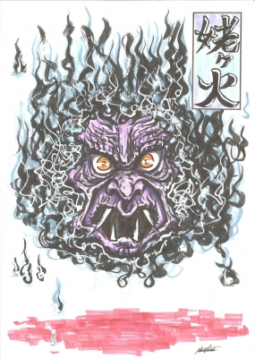 Убага-би. Рисунок Сёта Котакэ