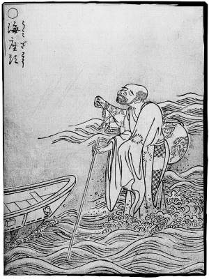 Уми-дзато. Иллюстрация Ториямы Сэкиэна