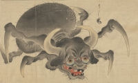Уси-они. Иллюстрация Кано Торин Ёсинобу (狩野洞琳由信), 1802 год