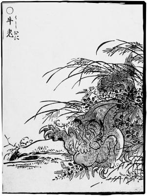 Уси-они. Иллюстрация Ториямы Сэкиэна