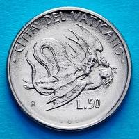 Монета Ватикана номиналом 50 лир (1995). Змей-амфиптерий как метафора аборта