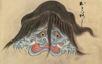Отороси. Иллюстрация Саваки Сууси