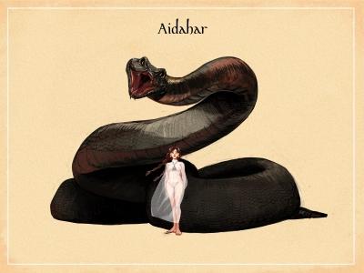 Айдаһар или Аждаха. Иллюстрация Самал Кантар