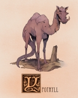 "Иппотрилл. Иллюстрация Натана Андерсона (Nathan J. Anderson, ""Deimos-Remus"")"