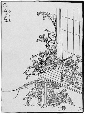 Янари. Иллюстрация Ториямы Сэкиэна