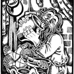 Жировик. Иллюстрация Надежды Антиповой