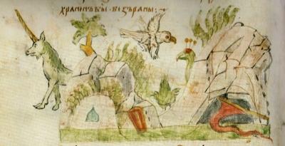 Зеленый единорог из Радзивилловской летописи, XV век