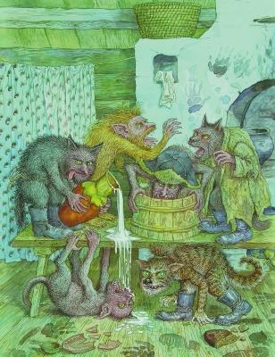 Злыдни. Иллюстрация Валерия Славука